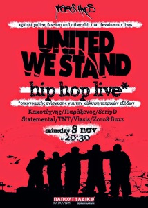 live-UnitedWeStand-internet